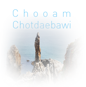 Chooam Chotdaebawi